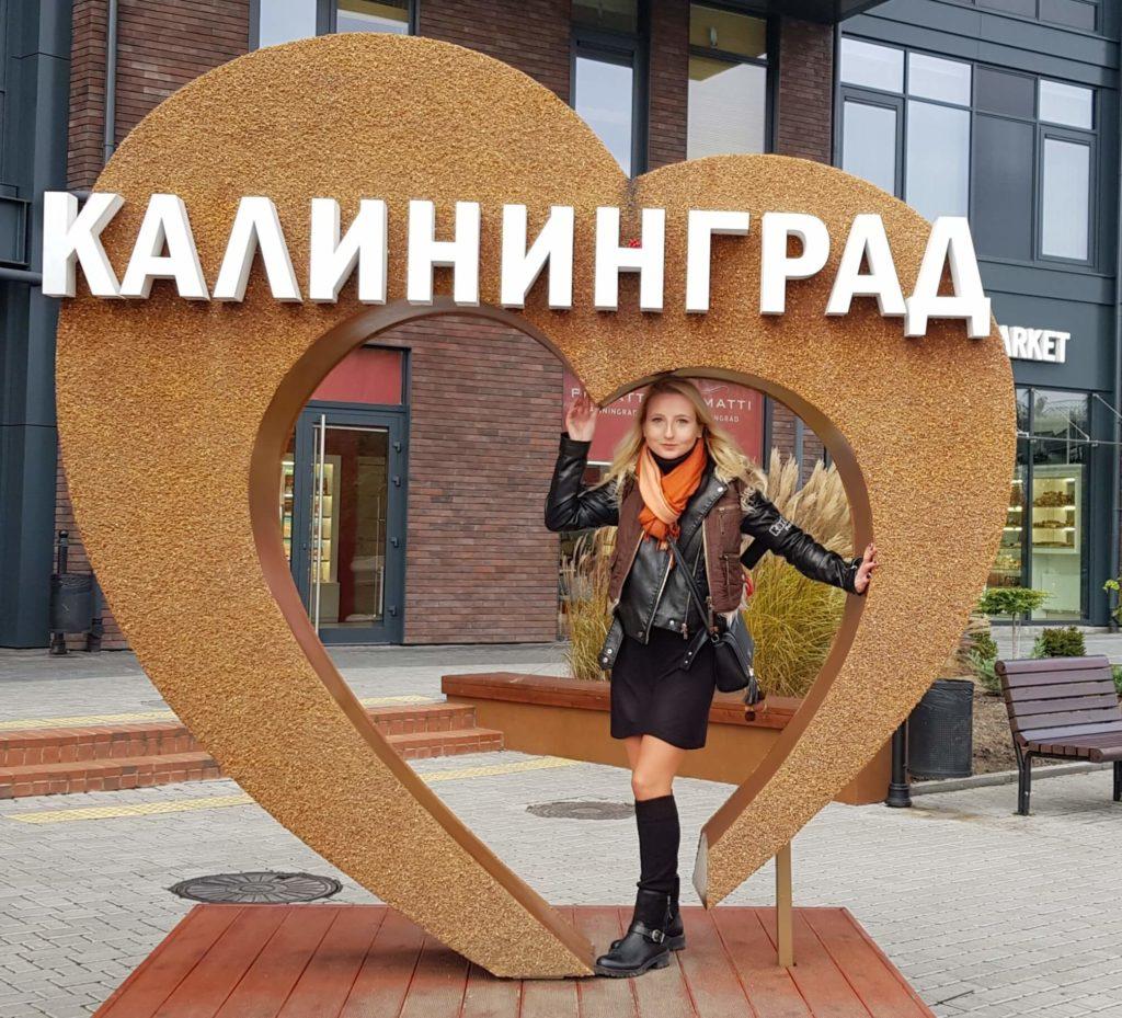 Weekendowy wypad do Königsberg/Królewca/Kaliningradu