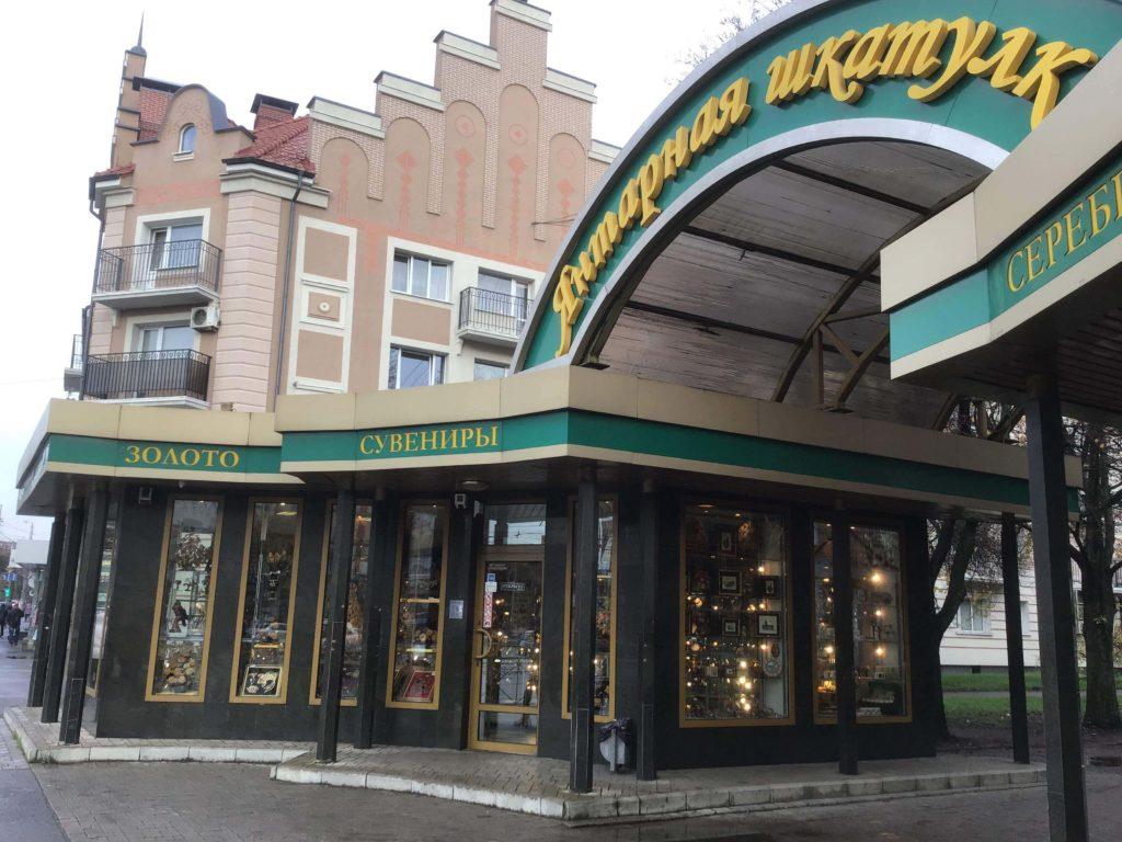 Weekendowy wypad do Königsberg/Królewca/Kaliningradu* - rady praktyczne